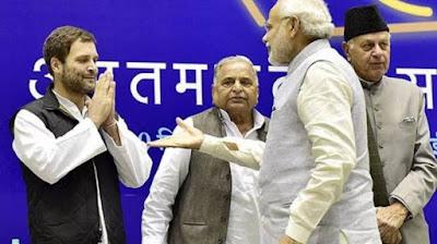 Modi, Rahul,