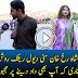 Pakistani Boy does Shahrukh Khan's mimicry - Watch Video