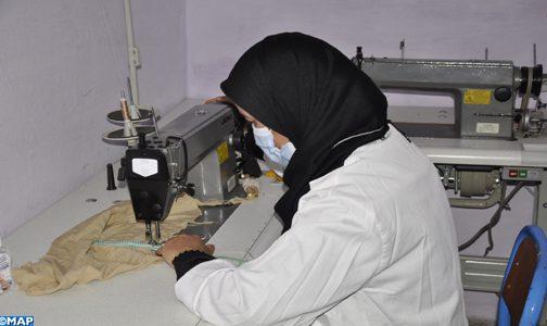 """تعاونية """"أبريد نمورس"""" للفصالة والخياطة: من أجل إدماج وتمكين النساء بخنيفرة"""