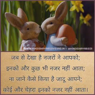 Sad Love Shayari ( सैड लव शायरी )