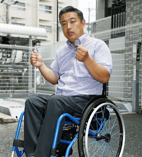 Image of Hideto Kijima, President - Japan Accessible Tourism Centre