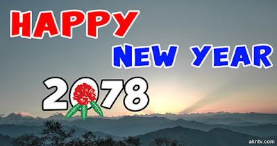 Happy_New_Year 2078_Images