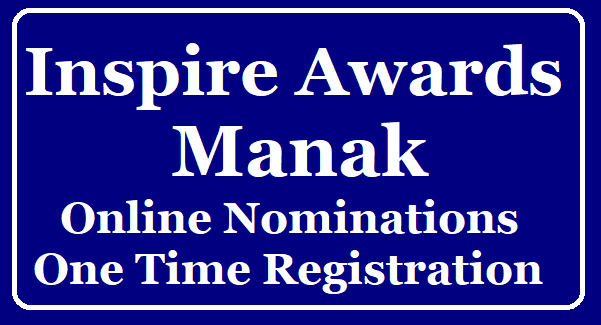Inspire Awards manak Online Nominations One Time Registrations /2019/08/Inspire-Awards-Manak-Online-Nominations-One-Time-Registrations.html