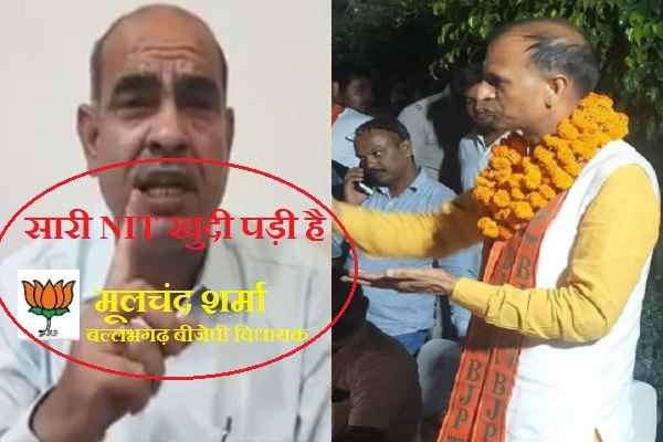 why-nagender-bhadana-lost-in-nit-vidhansabha-faridabad-news