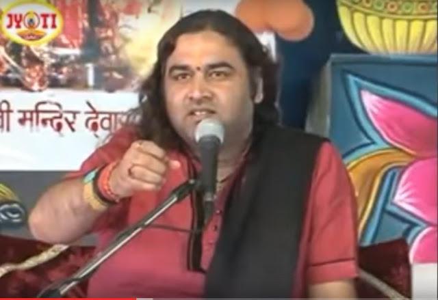 Spiritual guru slams girl for questions over Lord Shiva