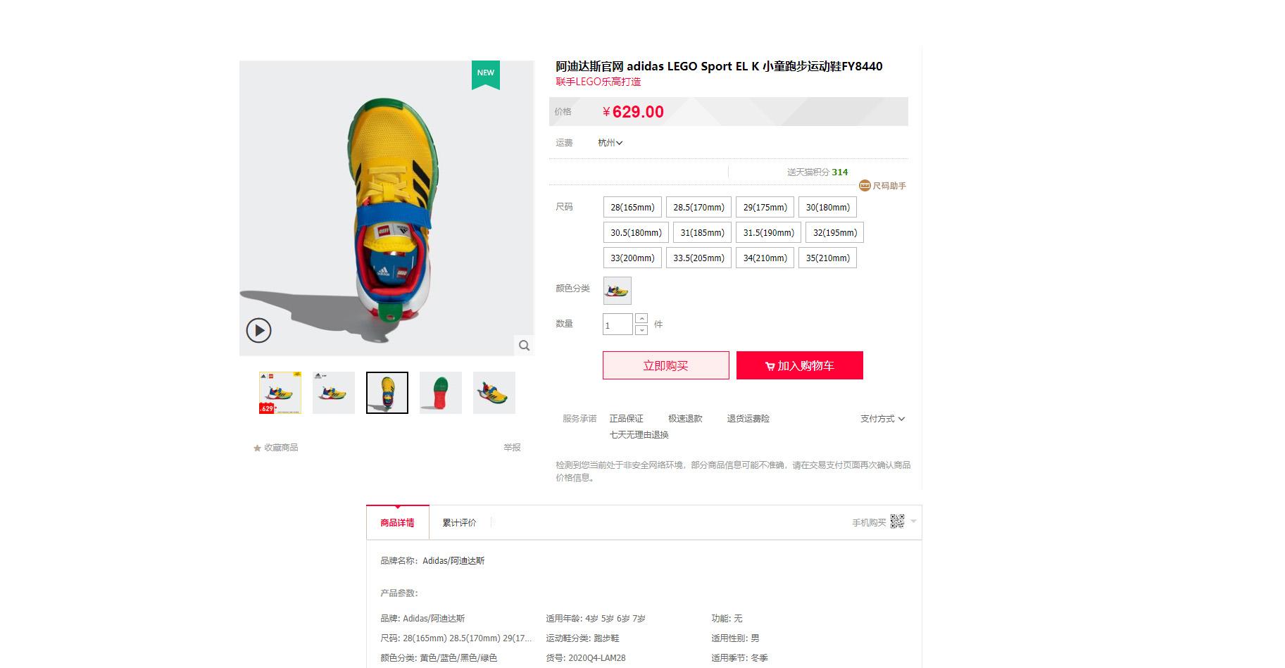 レゴxアディダスコラボ新製品画像!子供商品も登場!スニーカーやファッション