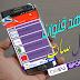 أحد أفضل التطبيقات لمشاهدة البث المباشر للقنوات المشفرة و القنوات العربية ك beIN بسرفرات مدفوعة خاصة به