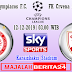 Prediksi Olympiakos vs Crvena Zvezda — 12 Desember 2019