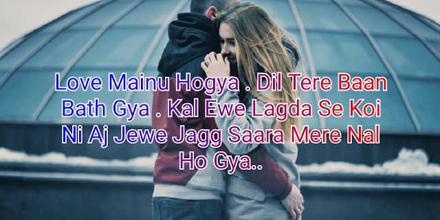 Funtop Shayari About Focus On Nice Quotes image Letest Post Releted Punjabi Status With Nice Quotes Image