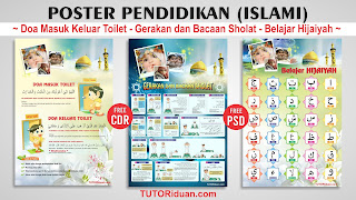 Poster Agama Islam Free CDR