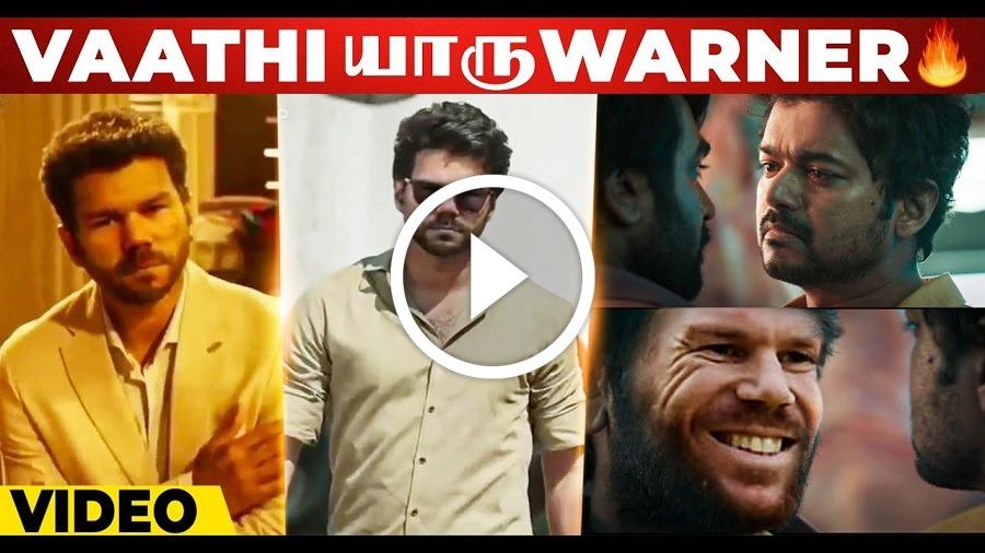 THALAPATHY VS WARNER: Vaathi-ஆக மாறிய டேவிட் வார்னர்!