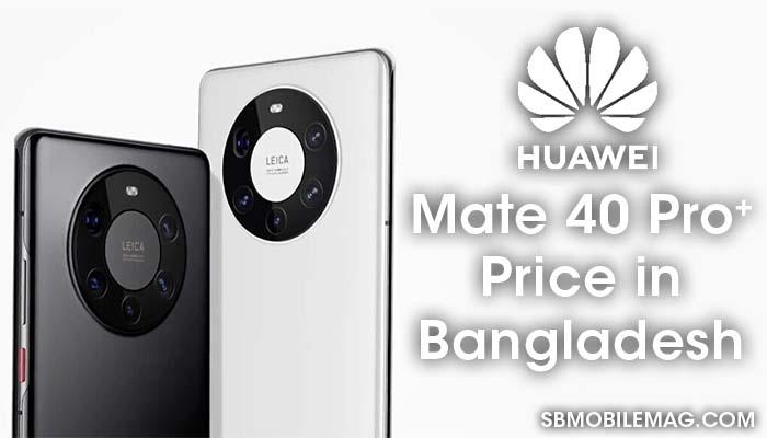 Huawei Mate 40 Pro Plus, Huawei Mate 40 Pro Plus Price, Huawei Mate 40 Pro Plus Price in Bangladesh