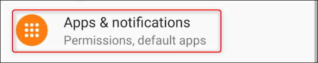 إعدادات Android