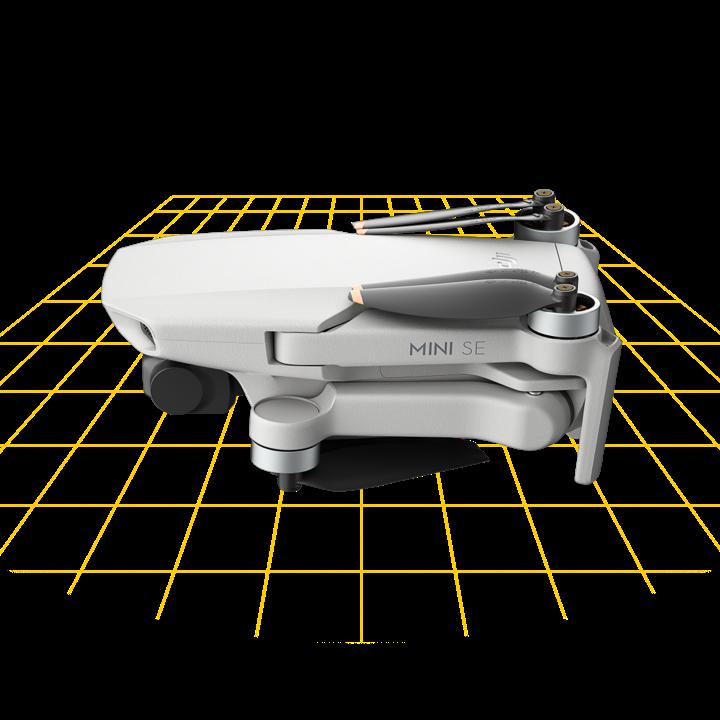 DJI Mini SE, вид сбоку в сложенном виде