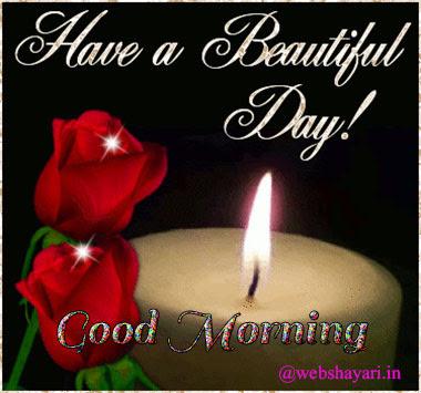 good morning gif in hindi latest download