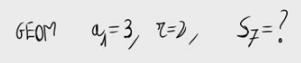 7. Suma de los términos de una progresión geométrica