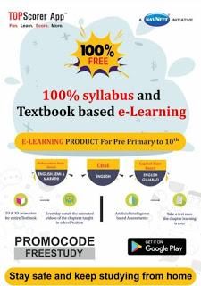 free Learning App