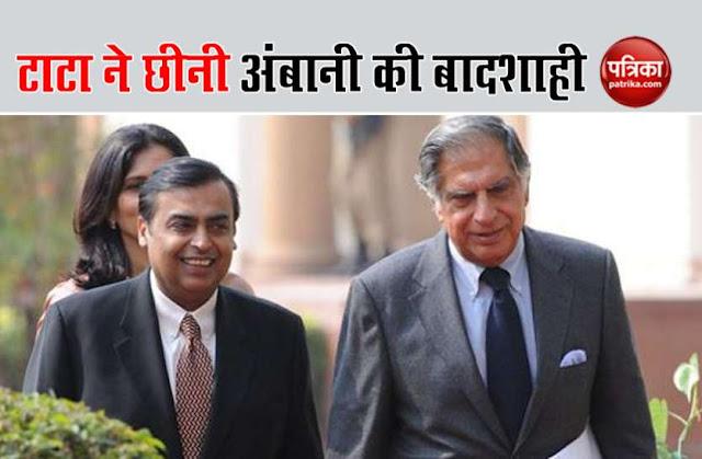 अंबानी को पीछे छोड़ टाटा बना भारत का सबसे अमीर कारोबारी ग्रुप