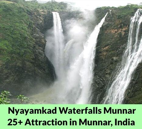 Munnar Attractions : Nyayamkad Waterfalls Munnar
