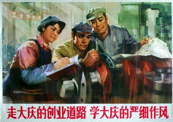 Mao Posters