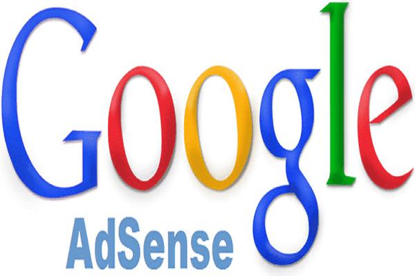 Mengapa Adsense Penting Untuk Website/Blog