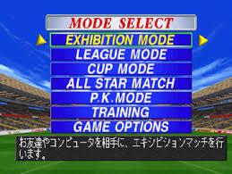 كيفية تحميل لعبة الكرة اليابانية