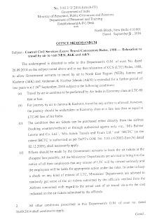 extension-jk-ner-an-ltc-dopt-order-page1