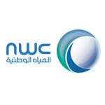 التوظيف الإلكتروني لشركة المياه الوطنية 2021