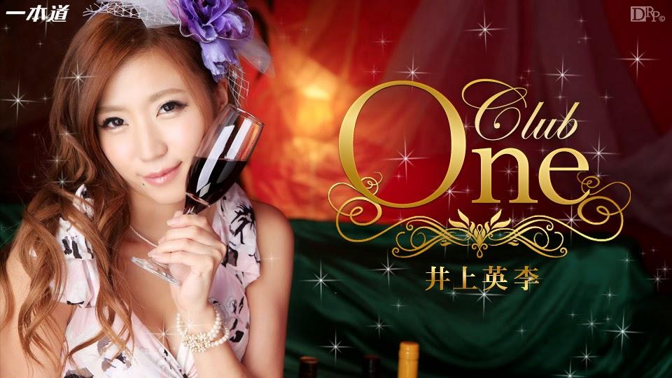Qffguondt 081414_862 Eri Inoue 09080