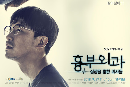 Sinopsis Heart Surgeons (2018) - Serial TV Korea