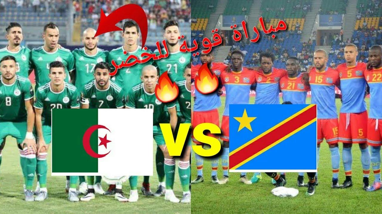 مشاهدة مباراة الجزائر والكونغو بث مباشر بتاريخ 10-10-2019 مباراة ودية