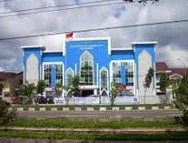 Info Pendaftaran Mahasiswa Baru ( UNMUHPMK ) 2019-2020 Universitas Muhammadiyah Pontianak
