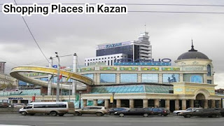 Kazan cannot be called the capital of shopping - here, as a rule, all the same names as in St. Petersburg and Moscow, but there is less choice. But in the field of national Tatar souvenirs and cuisine, this city is very pleasant and original place for shopping