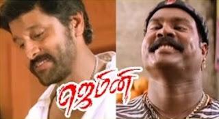 Gemini Movie Scenes   Vikram fights the seniors