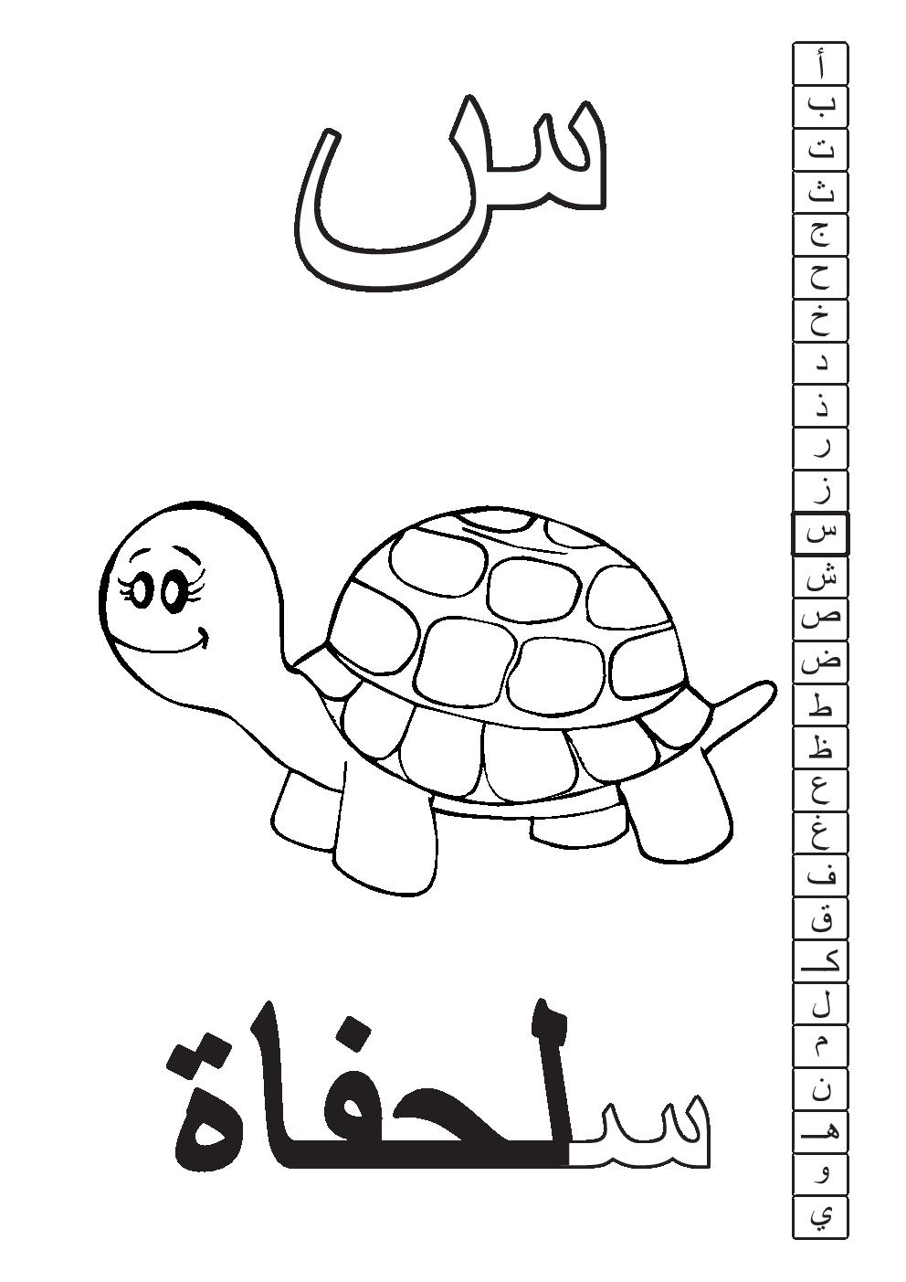 ix0689c pdf