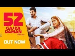 52 Gaj Ka Daman lyrics Renuka Panwar