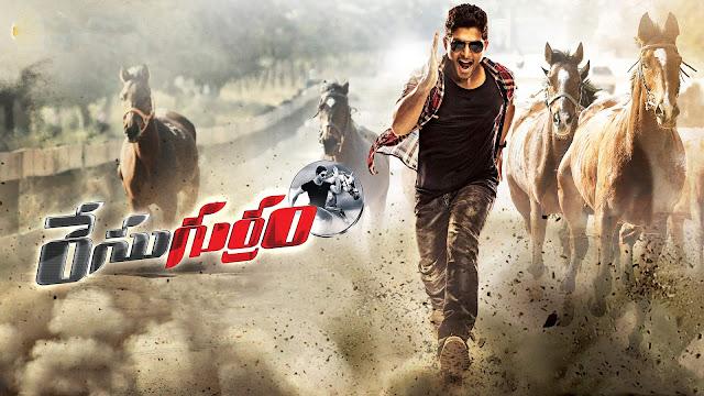 Allu Arjun Super hit Movie Race Gurram