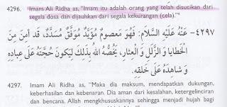 Aqidah Syiah: Para Imam Disucikan dari segala Dosa dan Kekurangan (Cela)