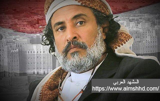 الشيخ أمين العكيمي يكشف بالإسم عن الخائن الذي تسبب بإسقاط محافظة الجوف بيد الحوثيين
