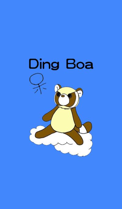 Ding Boa-Raccoo-Navy blue