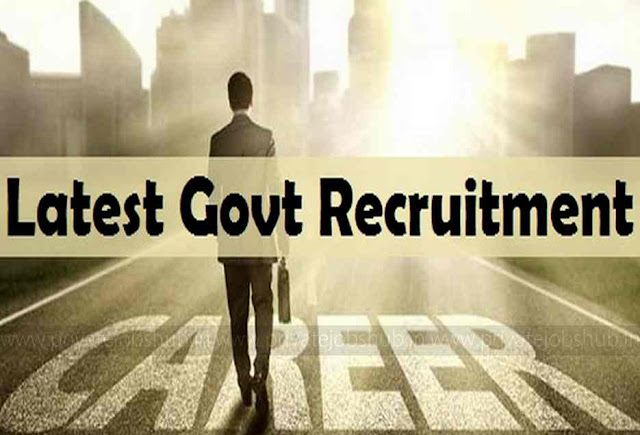 Latest Government Jobs 2018