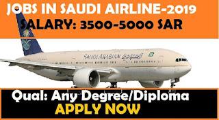 saudi jobs, gulf jobs, airline jobs,jobs in dubai, jobs in saudi, latest jobs in saudi