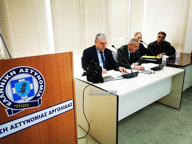 Γενική συνέλευση του Συνδέσμου Αποστράτων Σωμάτων Ασφαλείας Νομού Αργολίδας