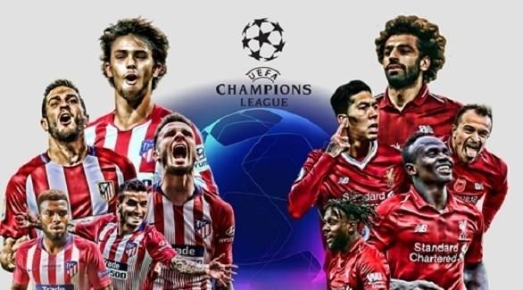 مباراة ليفربول وأتلتيكو مدريد فى دوري أبطال أوروبا