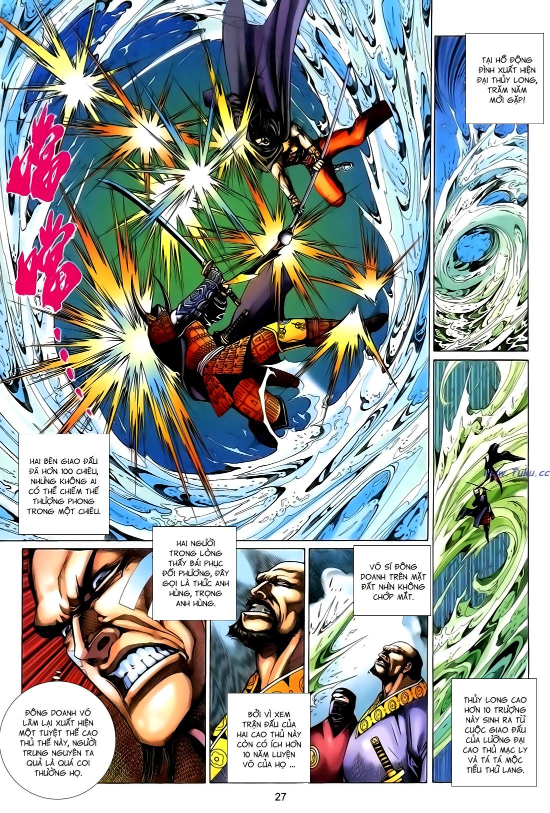 Anh Hùng Vô Lệ Chap 167 - Trang 27