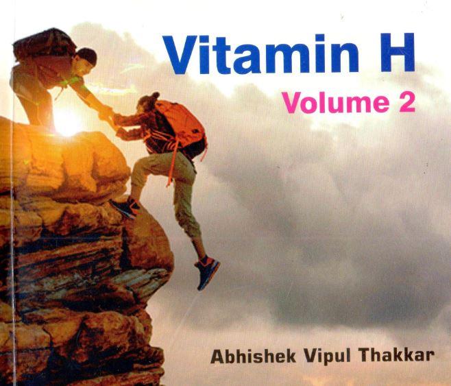Vitamin H Volume 2