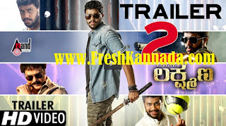 Lakshmana New Kannada Movie 2016 Trailer 2