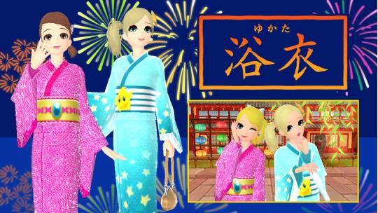 Style Savvy Fashion Forward Dlc