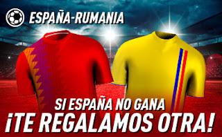 sportium promo euro2020  España vs Rumanía 18 noviembre 2019