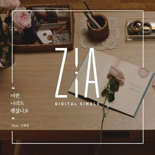 ZIA – Even Though Me (Prod. Kim Hyun Chul) – Single